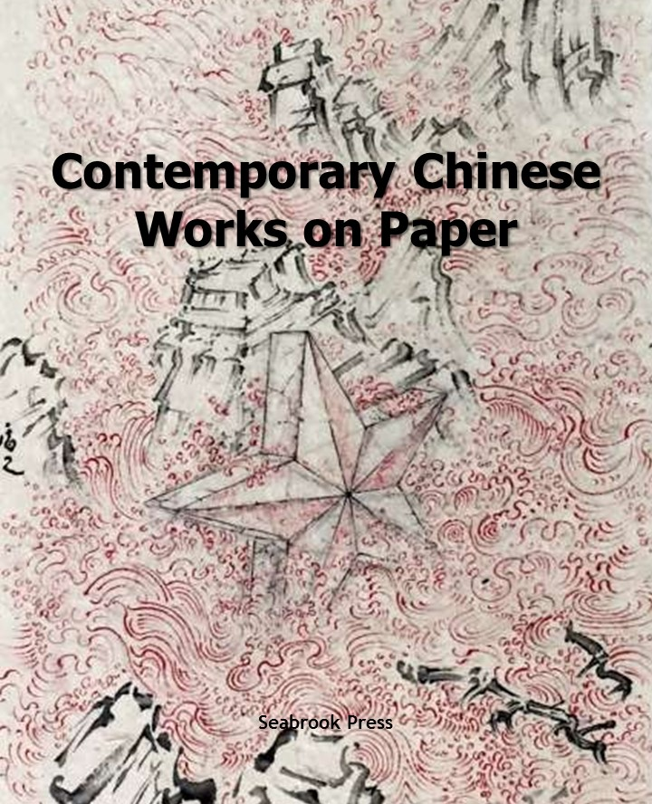 Contemporary Chinese Works on Paper j-peg