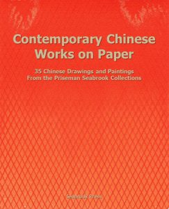 contemporary-chinese-from-priseman-seabrook-2016-cover